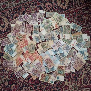 Спорт и хобби - Ак-Джол: Советские деньги