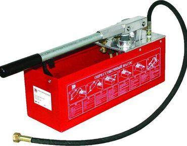 Опресовщик, для проверки системы отопления в прокат 500 сом сутки