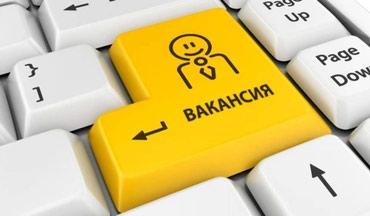 Требуется кассир в Бишкек