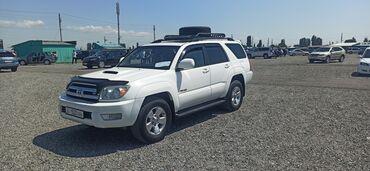 установка сигнализации на авто бишкек в Кыргызстан: Toyota 4Runner 4.7 л. 2004 | 203000 км