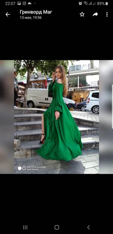 Вечернее платье ,одежда,женская в Бишкек