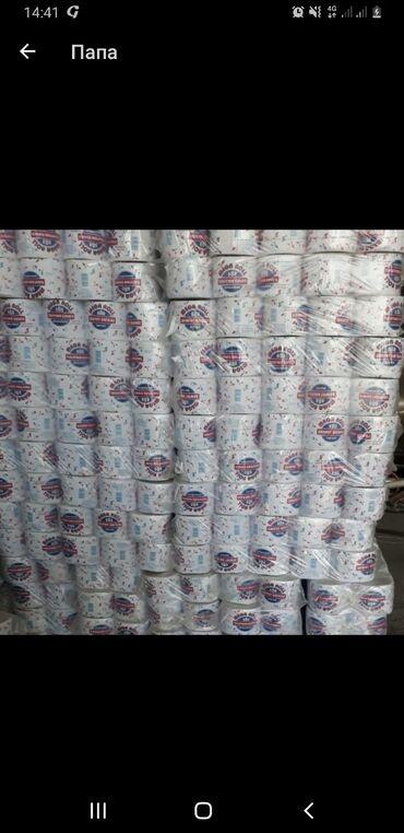 Услуги - Александровка: Продаем оптом туалетную бумагу Мега-Ролл. По всему Кыргызстану
