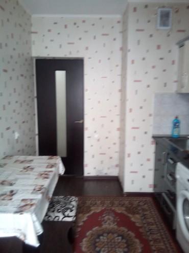 сода пищевая цена бишкек в Кыргызстан: Сдается квартира в центре посуточно для двоих