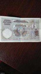Inflatorni novac - Srbija: Novac stari