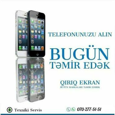 Texnikanın təmiri - Azərbaycan: Təmir | Mobil telefonlar, planşetlər | Zəmanətlə, Evə gəlməklə, Pulsuz diaqnostika