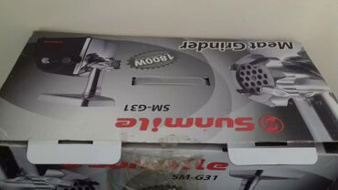 африкански сом в Кыргызстан: Мясорубка электрическая новая . Срочно продаю.То что дома есть все