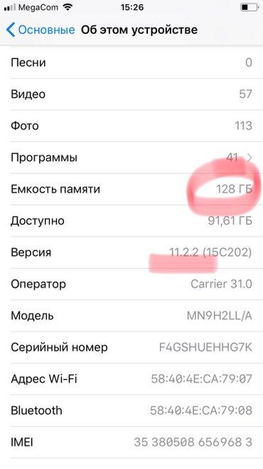 продаю iphone 7 128g. фотки родные. черный матовый идеал(100%), с амер в Лебединовка