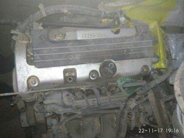 есть запчасти 2001-2005гв на Хонду степ мотор на разбор v 2.4 навесное в Массах