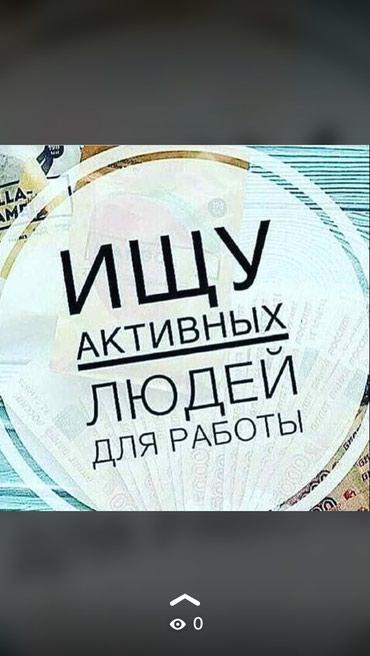 ad-image-51384949
