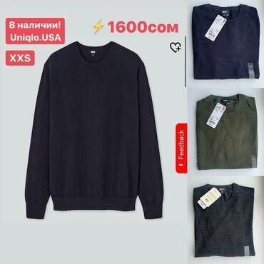 Личные вещи - Селекционное: Тонкий свитер Uniqlo Америка. Размер XXS,XS, большемерят качество