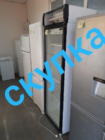 Б/у Встраиваемый Голубой холодильник