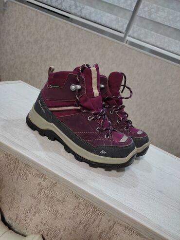 инверсионные ботинки бишкек in Кыргызстан   ГРУЗОВЫЕ ПЕРЕВОЗКИ: Продаю немецкие водонепроницаемые ботинки фирмы quechua. Состояние