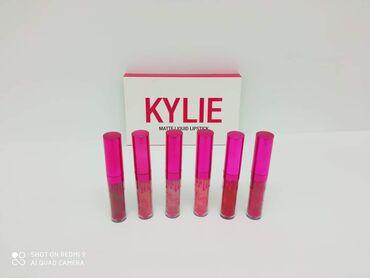 Brilliance m2 1 6 mt - Srbija: Kylie Set od 6 Tecnih RuževaSamo 800 dinara.Porucite odmahSet 6 komada
