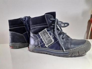 Dečije Cipele i Čizme | Kosovska Mitrovica: Dupoke cipele-cizme Pavle br 28Najkvalitetnija i najudobnija decija