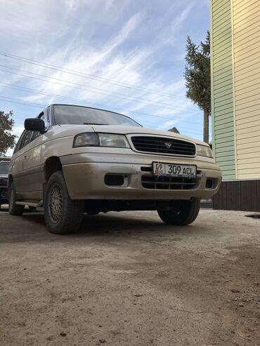 квартира керек кызыл кыя in Кыргызстан | ТИГҮҮЧҮЛӨР: Mazda MPV 2.5 л. 1996 | 230000 км