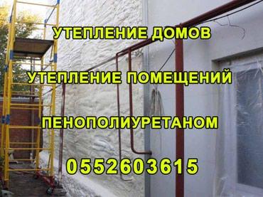 Утепление частных домов в Бишкек