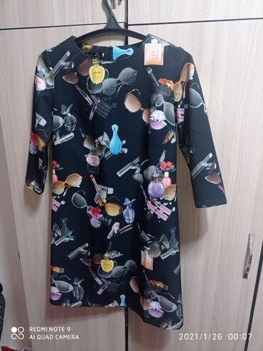 Продаю турецкое стильное платье, одевала пару раз. Сама брала за 1800
