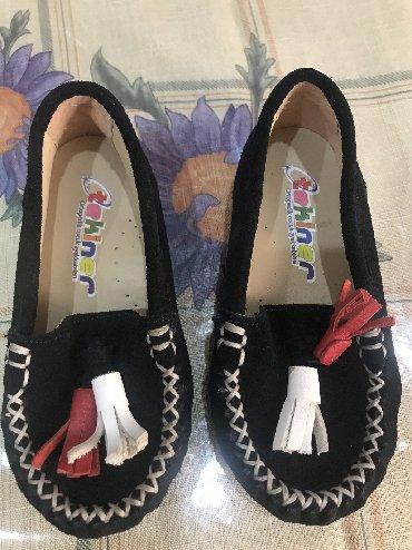 qış ortopedik uşaq ayaqqabıları - Azərbaycan: Ortopedik tufli