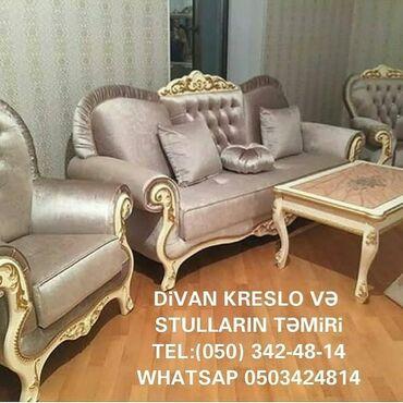 Ремонт, реставрация мебели - Азербайджан: Ремонт, реставрация мебели | Бесплатная доставка