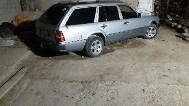 мерседес 124 цена в бишкеке в Кыргызстан: Mercedes-Benz 230 2.3 л. 1992 | 450000 км