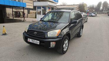 Автомобили - Бишкек: Toyota RAV4 2 л. 2001   250000 км