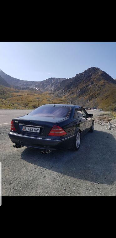 Mercedes-Benz S 500 5 л. 2000   111111112 км