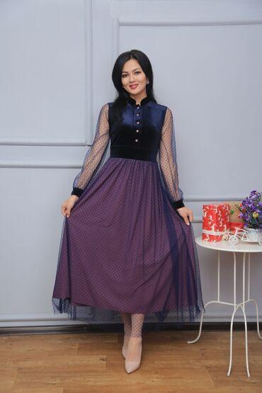 Платье Вечернее Zolotoe Runo L