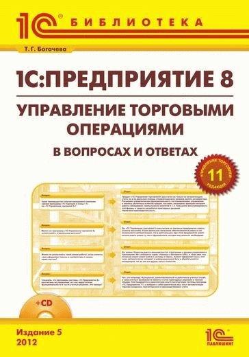 Для бухгалтеров в Бишкек