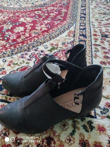 Продаю туфли брендовые состояние хорошее очень дёшево брала за 2500
