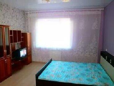wi fi 3 g в Кыргызстан: КВАРТИРА 3-ЧАСА 500-СОМ  МИКРОРАЙОНАХ 5,6,7