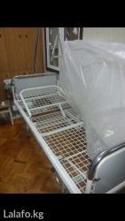 Кровать медицинская функциональная в Бишкек