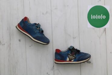 Дитячі кросівки на липучках Шалунішка, р. 23    Довжина підошви: 16 см