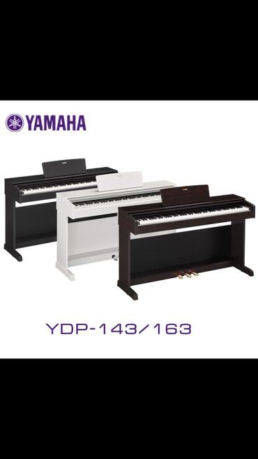 Yamaha ydp-143 и ydp-163 – цифровые пианино из серии ariusкомпания y в Бишкек