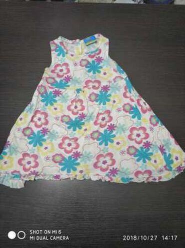 Детские платья не дорого