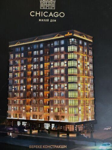 уй сатам в Кыргызстан: Продается квартира: 1 комната, 57 кв. м