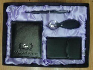 Tabakera - Srbija: Poklon set za muškarce Jack Daniel'sSet sadrži: Metalnu tabakeru, zip