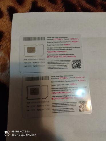 заказать гироскутер за 5000 в Кыргызстан: Продаю два парных номера сотовой сети O! Номера новые, категории