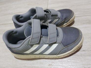 Dečije Cipele i Čizme - Nova Pazova: Adidas patike za dečake