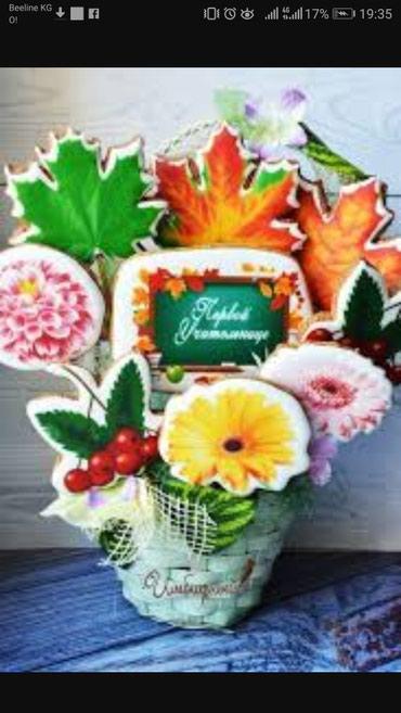 Имбирные пряники на подарок ко всем в Бишкек