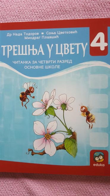 Knjige, časopisi, CD i DVD | Sremska Mitrovica: 4 r tresnja u cvetu citanka eduka novo