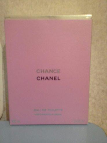 Парфюм Chanel Chance 100ml. Новый. Оригинал 100%. в Бишкек