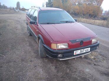 квартира керек кызыл кыя in Кыргызстан | ТИГҮҮЧҮЛӨР: Volkswagen Volksbus 1.8 л. 1991