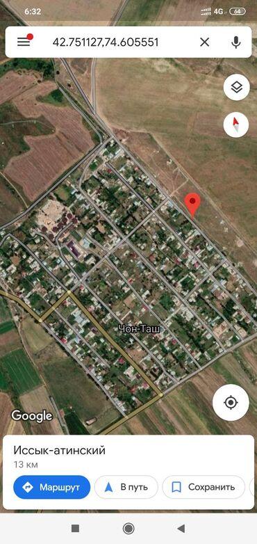 Продажа земельных участков в Кыргызстан: Продам 13 соток Для строительства от собственника