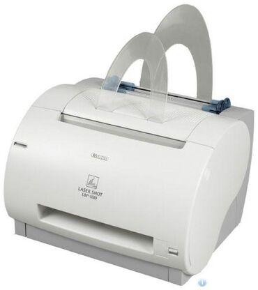Срочно продается принтер Canon LBP 1120. Состояние идеальное, работает