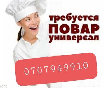 Работа для девушек кызыл работа в красноярске девушке без опыта