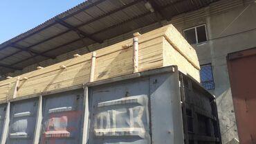 мумие бишкек in Кыргызстан | ЖҮК ТАШУУЧУ УНААЛАР: Лес Росия любой размер имеет балка срстропилрейка