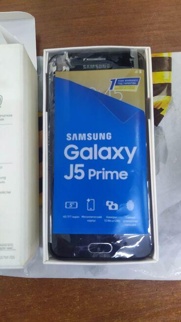 Samsung Galaxy J5 Prime + Чехол (состояние идеальное)