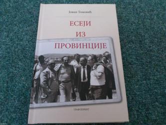 Naslov: eseji iz provincije  - Beograd