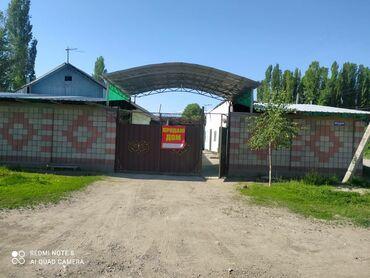 Недвижимость - Дмитриевка: 120 кв. м 6 комнат, Бронированные двери, Евроремонт, Парковка