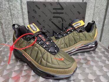 Nike MX 720-818 Army Green/Army Vert Nike PakovanjeTOP MODEL   Nike po